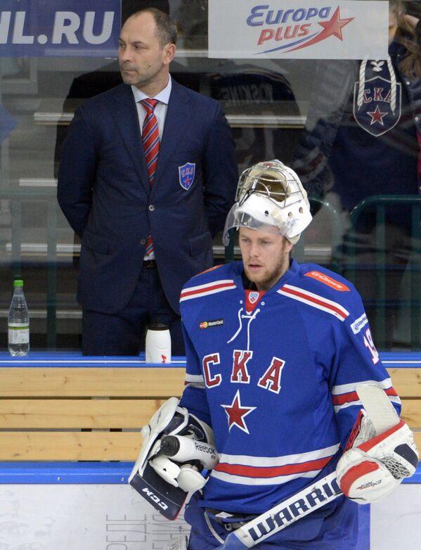 Главный тренер СКА Сергей Зубов и вратарь СКА Микко Коскинен (слева направо