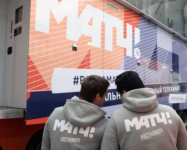 Сотрудники телеканала Матч ТВ