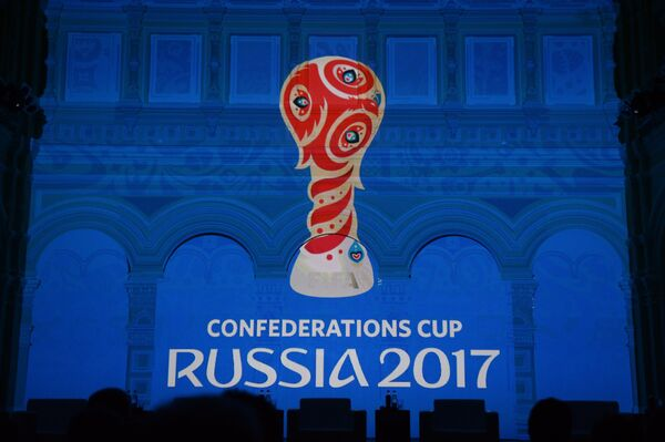 Эмблема Кубка конфедераций 2017 года