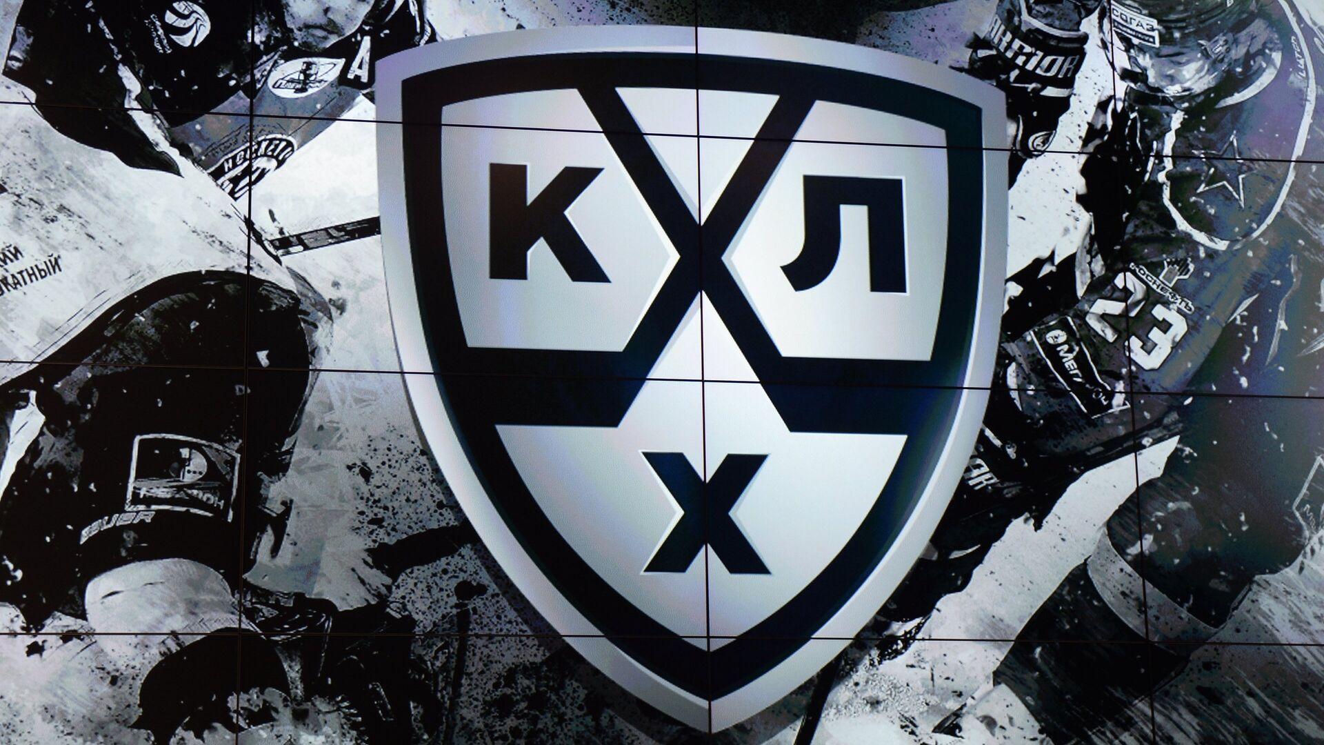 Логотип Континентальной хоккейной лиги (КХЛ) - РИА Новости, 1920, 19.07.2021