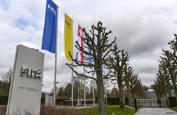 Флаги около Дома ФИФА в Цюрихе
