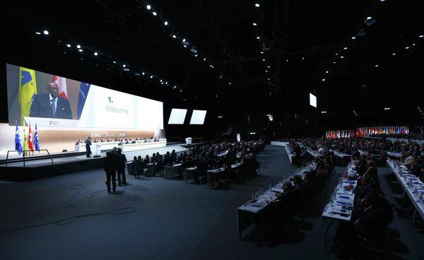 Конгресс ФИФА