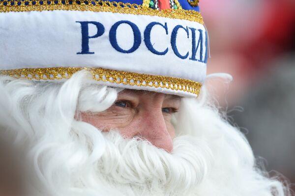 Российский болельщик