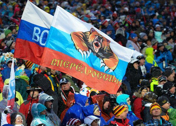 Российские болельщики во время эстафеты среди мужчин на пятом этапе Кубка мира по биатлону в немецком Рупольдинге