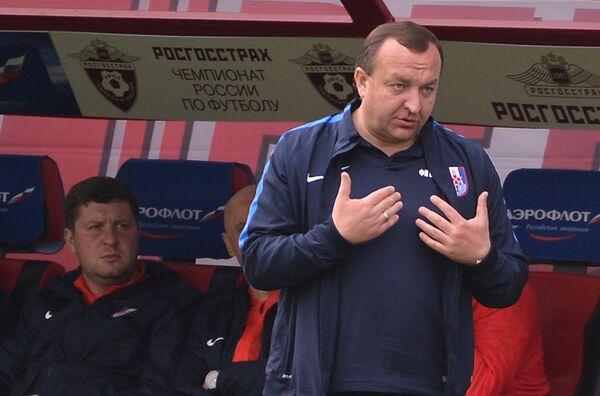Исполняющий обязанности главного тренера ФК Мордовия Марат Мустафин