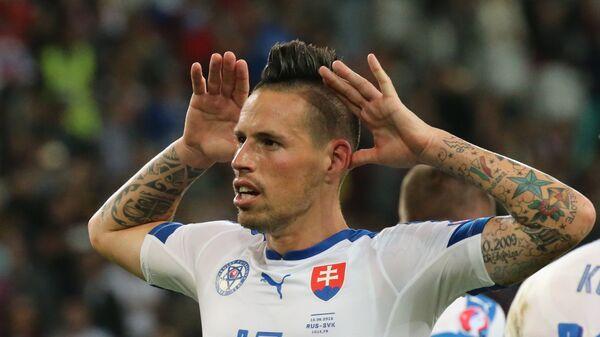 Полузащитник сборной Словакии Марек Гамшик