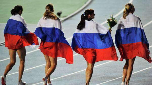 Российские легкоатлетки