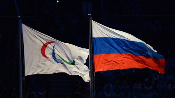 Флаги IPC и ПКР